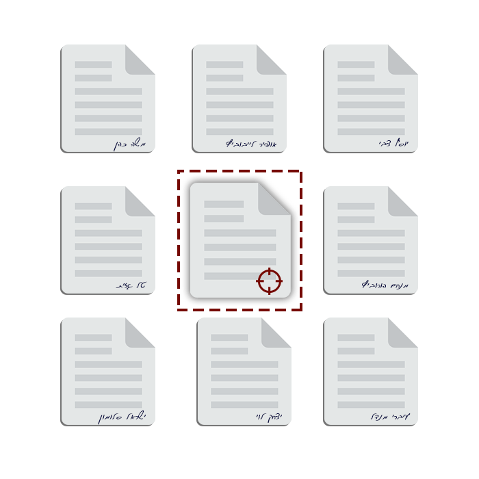 מודול זיהוי חתימה