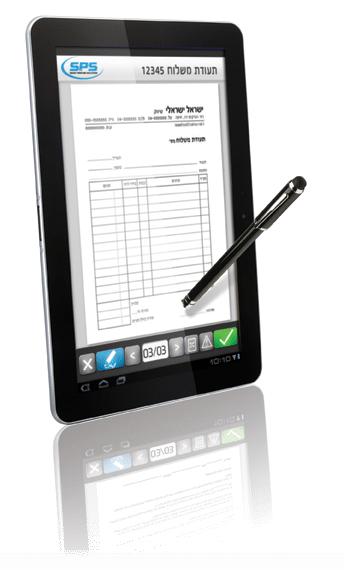 חתימה דיגיטלית פריוריטי